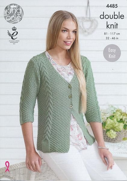 Cardigan and Sweater in King Cole Bamboo Cotton DK (4485