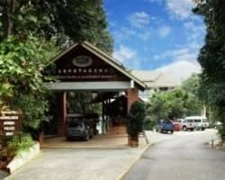 Borneo Tropical Rainforest Resort Miri (met waterspeeltuin)