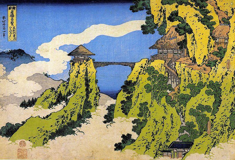 Katsushika Hokusai 葛飾北斎 Katsushika Hokusai Art Poster Prints