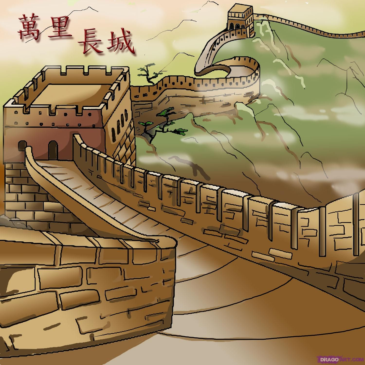 how to draw the great wall of china - Great Wall China Coloring Page