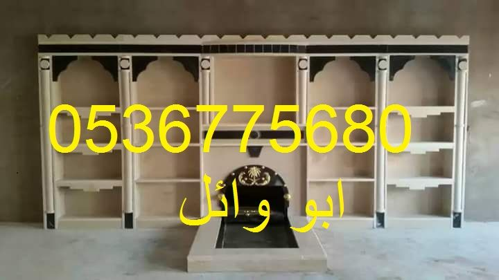 صور مشبات 0536775680 0427ed668189f09dff83b8d9516a3494