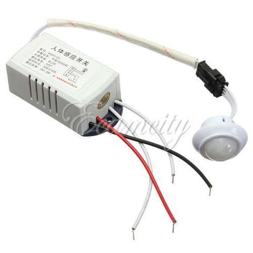 حساس الحركة لتشغيل وإطفاء إنارة المنزل Motion Sensor البوابة الرقمية Adslgate Motion Sensing Lamp Light Motion