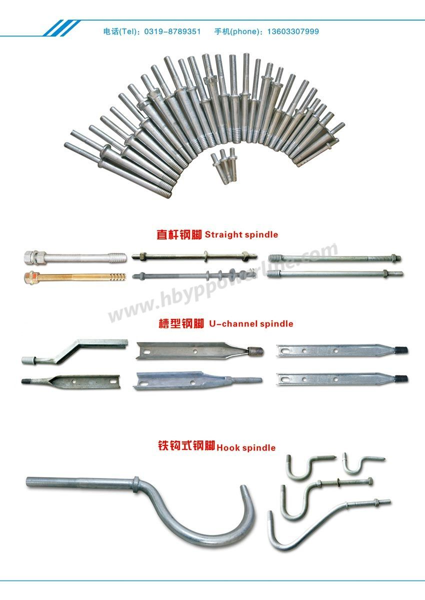 Insulator Pin / Spindle Specification: Spindle/ insulator