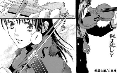 シーモア 少女 漫画 コミック
