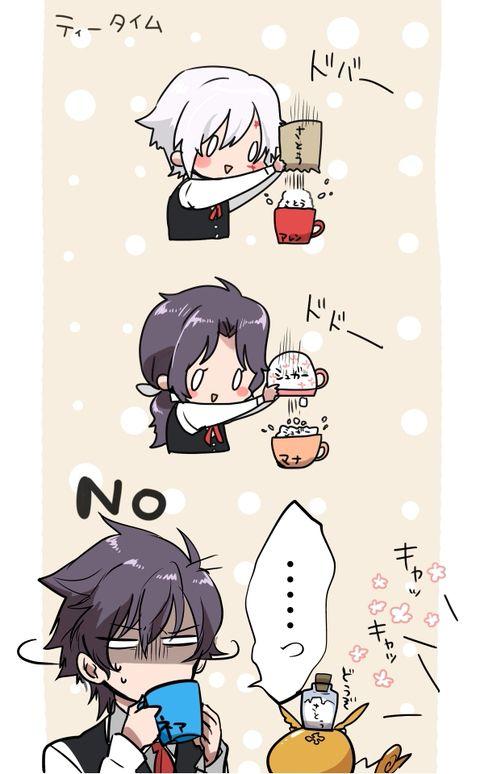 how to make azurill happy in pokemon white 2