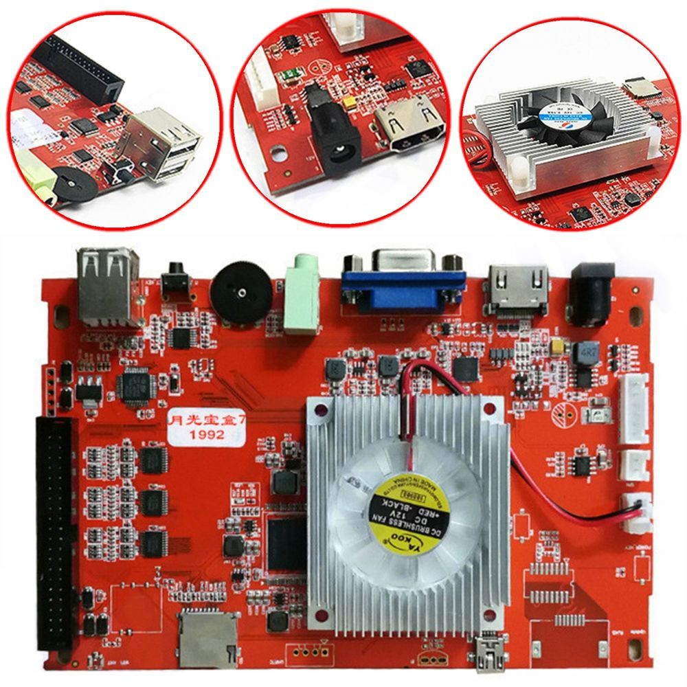 2177 in 1 Pandora 7 3D Games Arcade Console PCB Motherboard