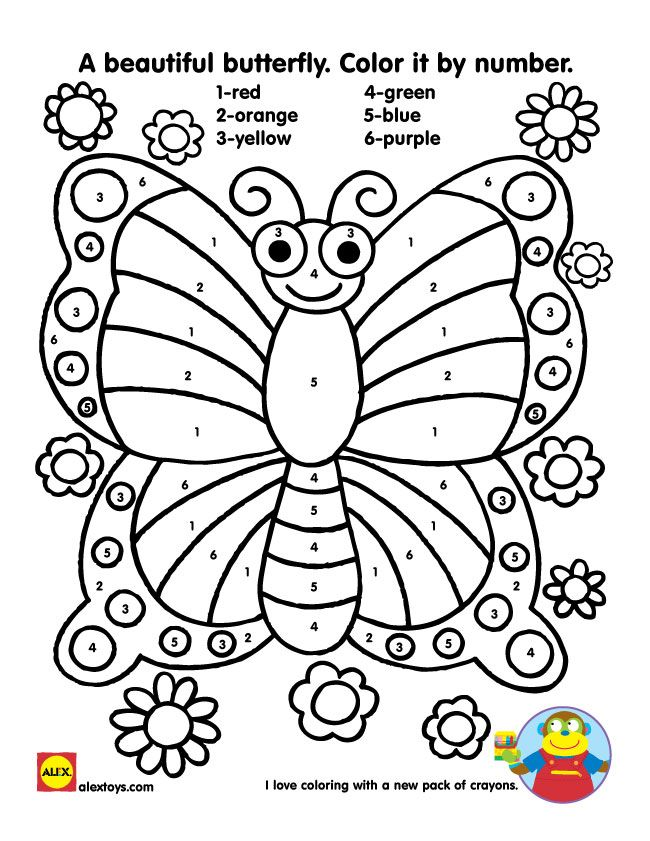Busy Bug Printables Alexbrands Com Kindergarten Colors Kindergarten Coloring Pages Color By Numbers