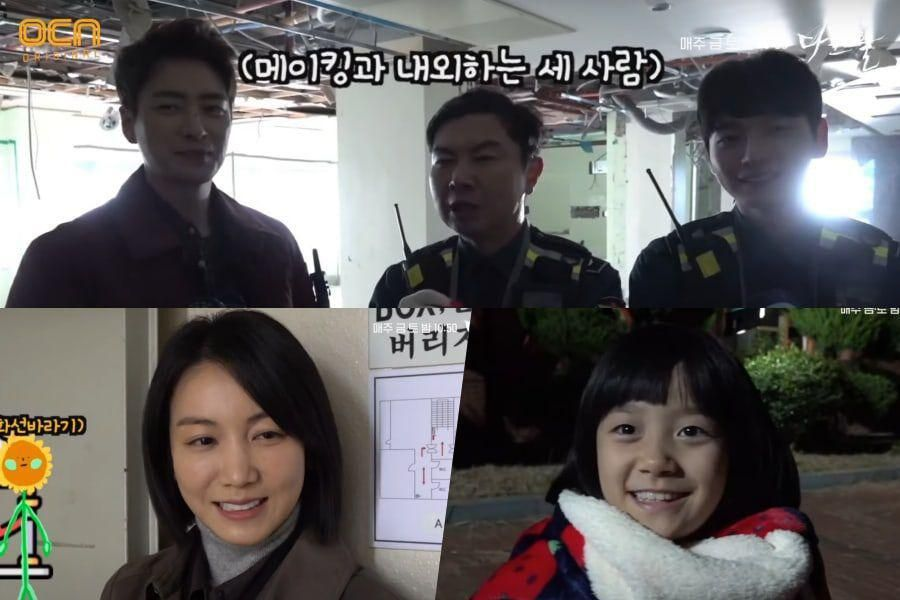 """Watch: Cast And Staff Of """"Dark Hole"""" Can't Stop Flattering Each Other On Set"""