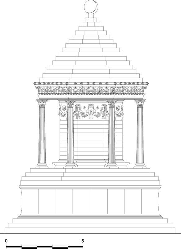 Octagonal Tomb of Arsioe IV  Ephesus, Turkey ~41 BCE