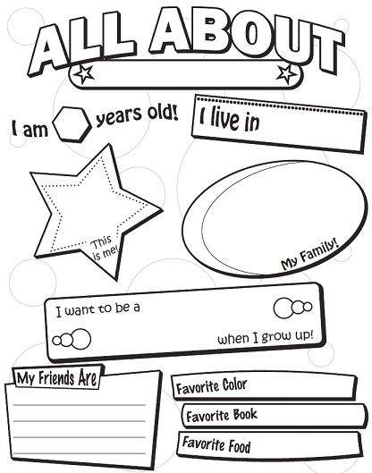 Worksheets All About Me Printable Worksheet all about me printable worksheet national school products blog 1000 images back to super teacher worksheets on