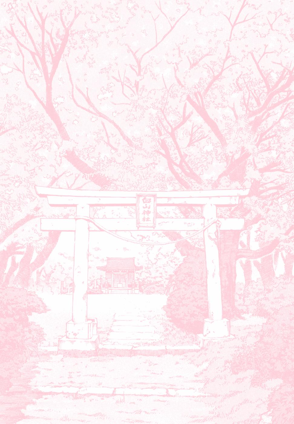 Pink Pastel Aesthetic Wallpaper