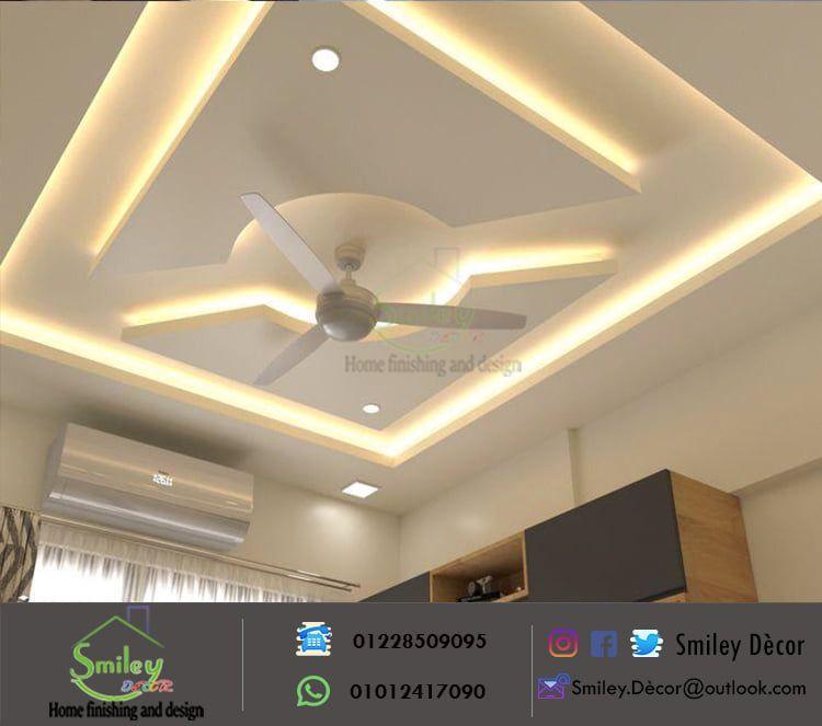 جبس بورد شكل هادي للسقف 2020 Pop False Ceiling Design Ceiling Design Bedroom Ceiling Design
