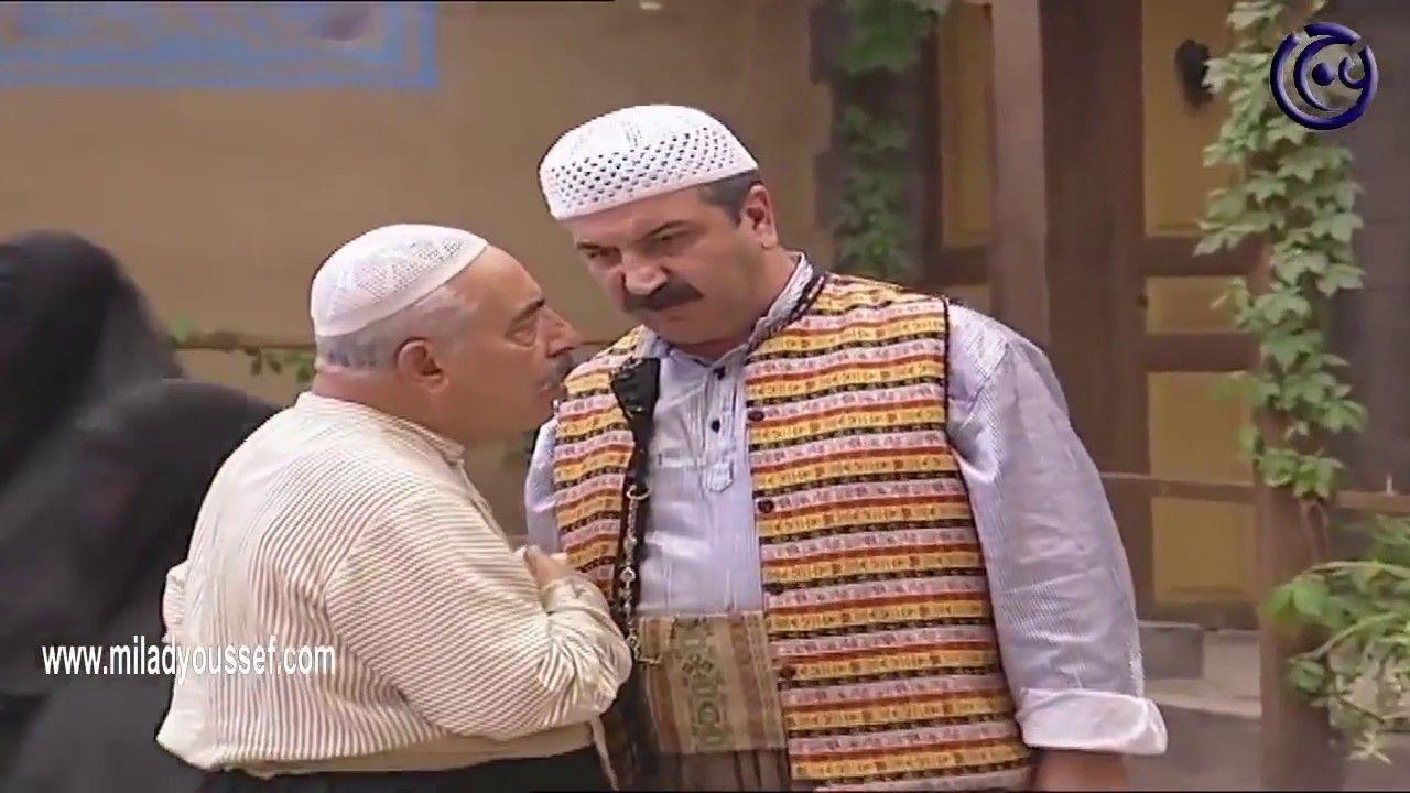 باب الحارة ـ عصام و معتز يذهبون لبيت بوران لرؤية أمهم ـ ميلاد يوسف ـ صباح