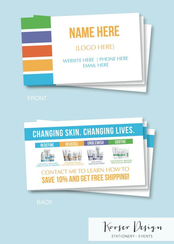 Skin care business cards download or print skin care business cards download or print free shipping colourmoves