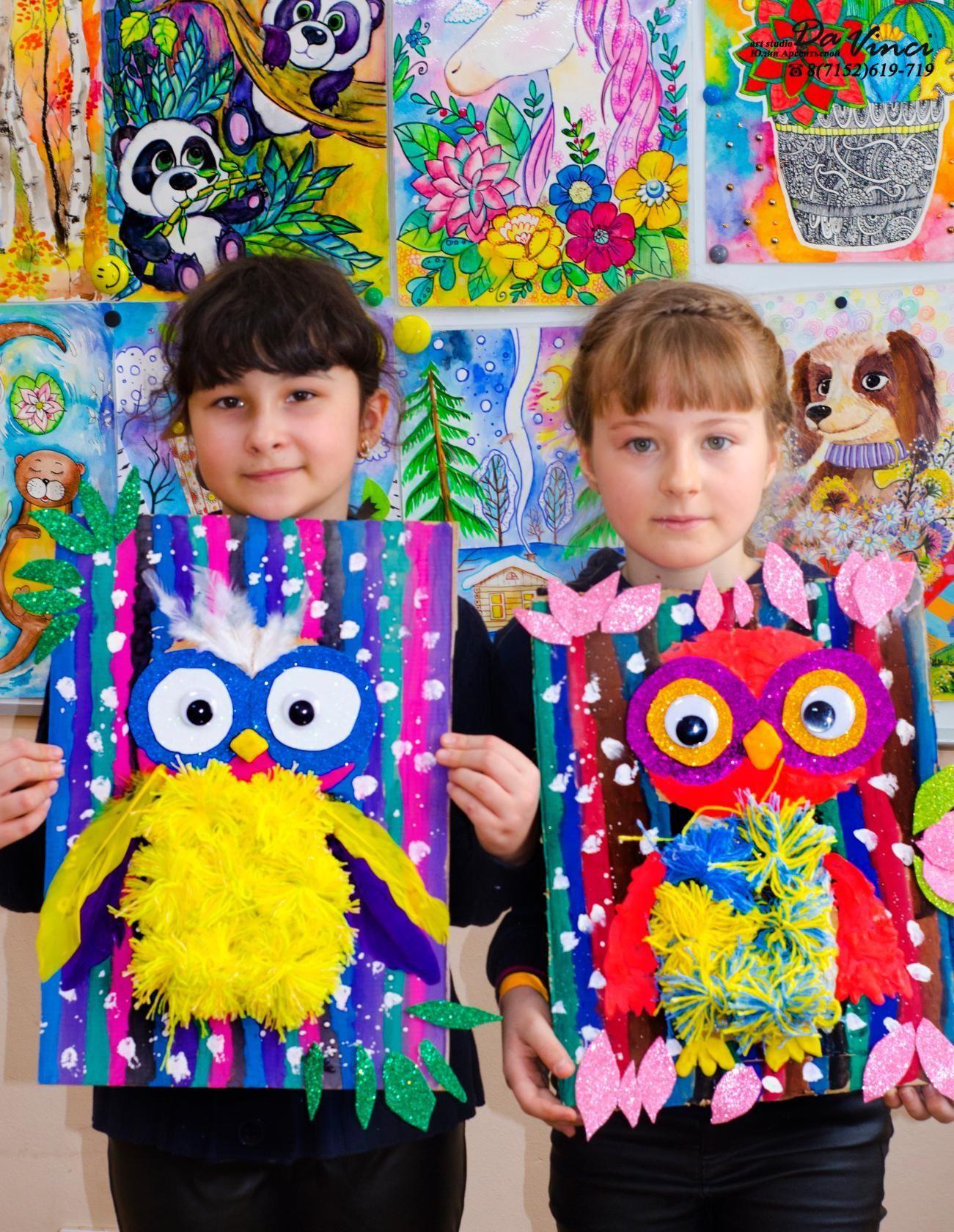 Художественная школа DaVinci — Фото   OK.RU   Детские ...