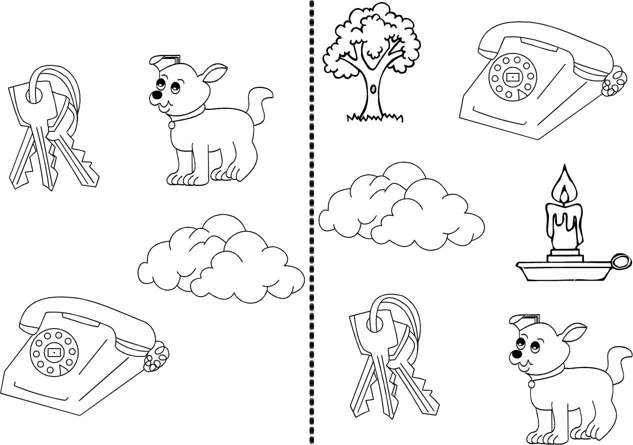 tarjetas de memoria visual para ninos