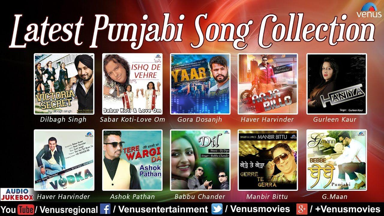 Latest Punjabi Songs 2016 | Non Stop Hits Songs Audio Jukebox | New Punj...
