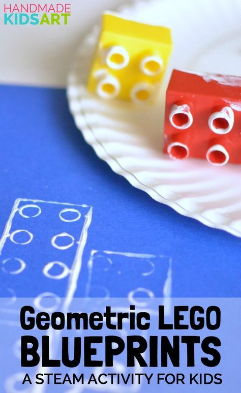 Geometric lego blueprint a steam activity for kids math art geometric lego blueprint a steam activity for kids malvernweather Image collections