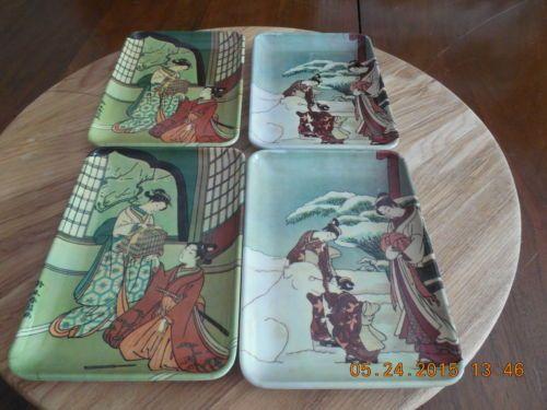 Set Of 4 Asian Decorative Crafts Inc Italy Melamine Tip Trays
