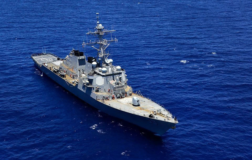 Image result for USS RUSSELL PIC