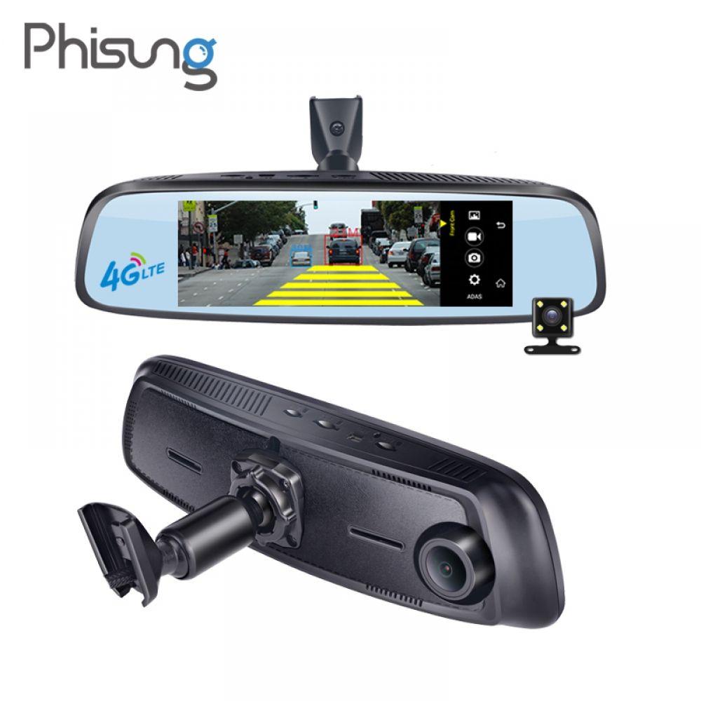 """8/"""" 4G 1080p Car DVR Camera GPS Dual Lens ADAS Dash Cam Video Recorder Touch Wifi"""