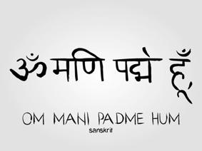 The Meaning Of Om Mani Padme Hum Om Mani Padme Hum Mantras Sanskrit