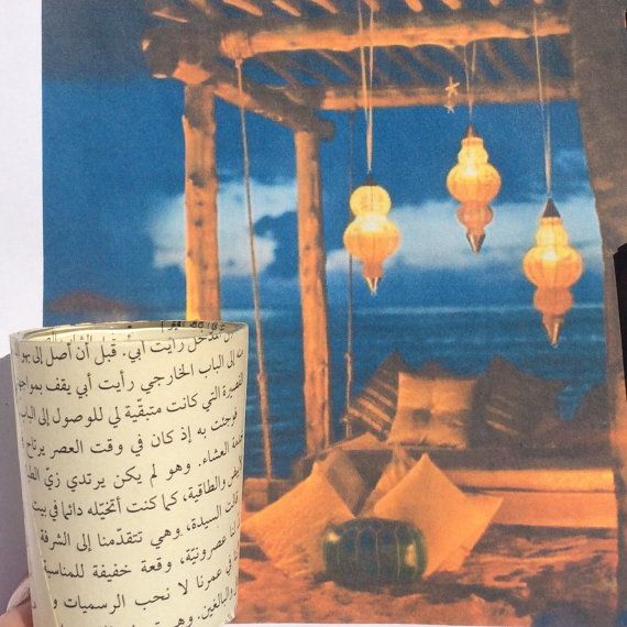 12 Arabic Book Page Covered Votive Candle Holders Muslim Uae Wedding Party Favors Wedding Favors Cheap Unique Wedding Favors