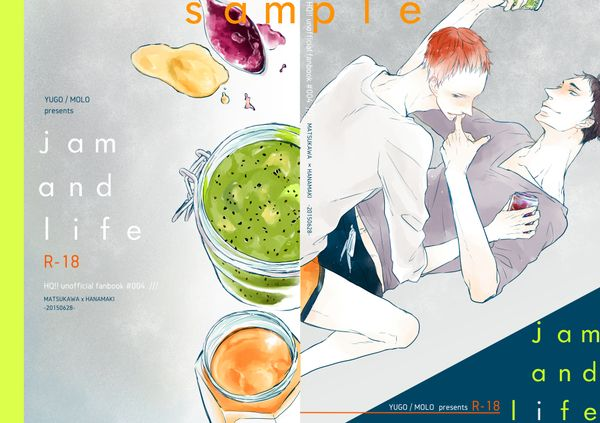 RTS!!5 松花 新刊sample