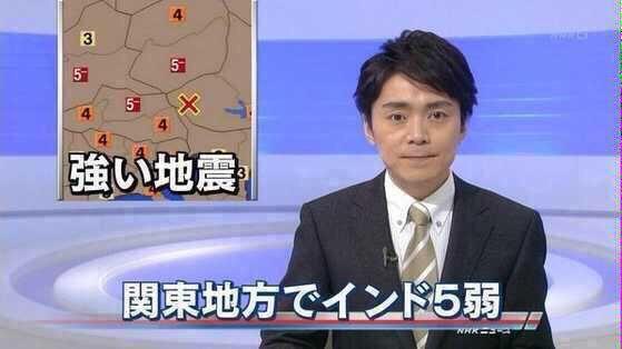 東京の震度は  インド5弱