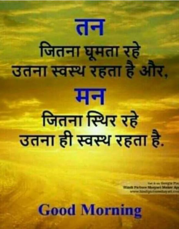 Pin by Equipment health and safety Co on Hindi shayri ...