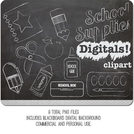 Chalk Clip Art School Supplies INSTANT DOWNLOAD Graphics Including Blackboard Or Chalkboard Background