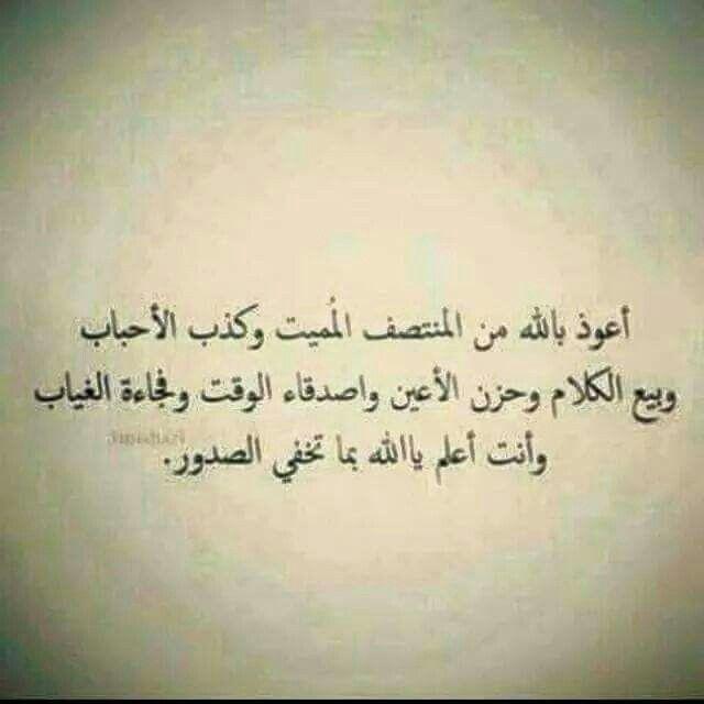 ﺍﻣﻴﻦ Arabic Calligraphy Calligraphy Arabic