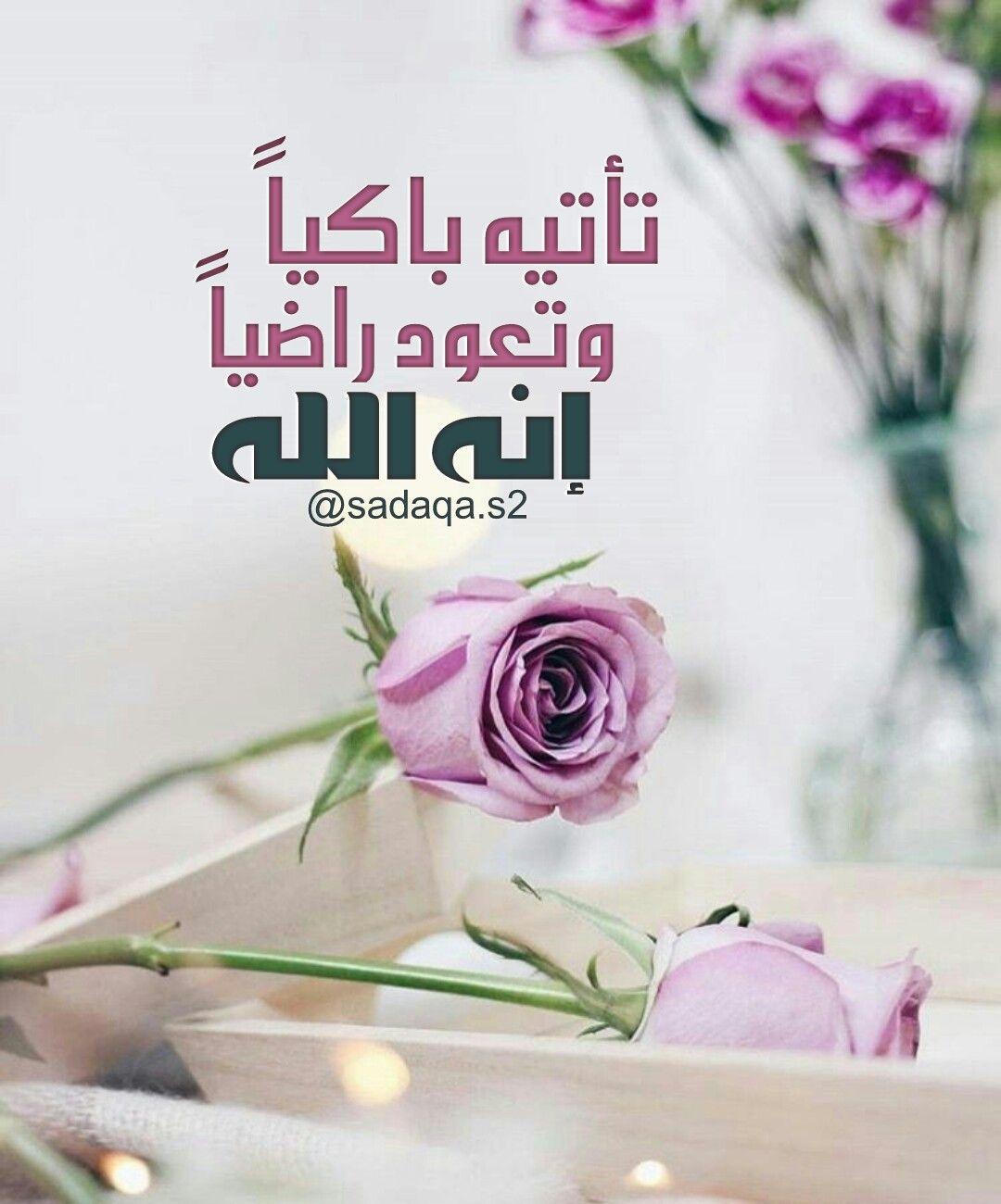 Pin By Um Ahmad On الصباح والمساء Allah