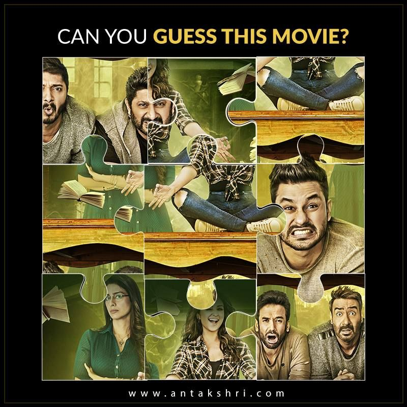 guess who full movie download