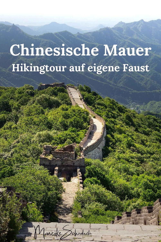 Chinesische Mauer Zum Sonnenaufgang In 2020 Chinesische Mauer Mauer Reisen