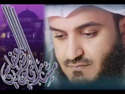 ليس الغريب غريب الشام واليمن مشاري بن راشد العفاسي Flv