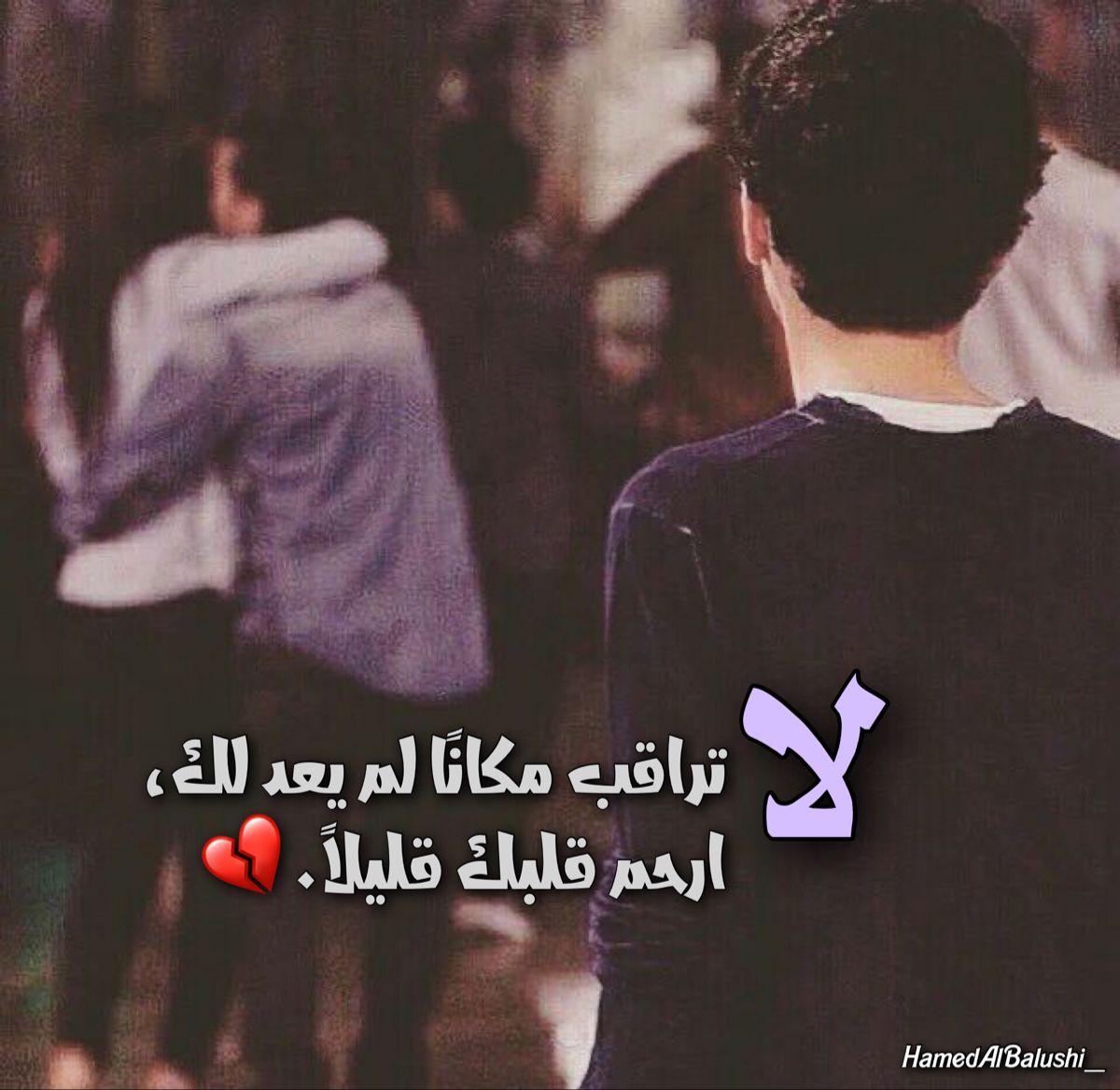 Pin By حمد البلوشي On الحب Incoming Call Screenshot Incoming Call