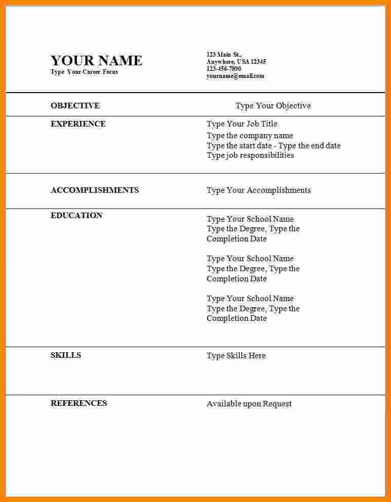 First Job Resume Examples, First Job Resume Examples , first ...