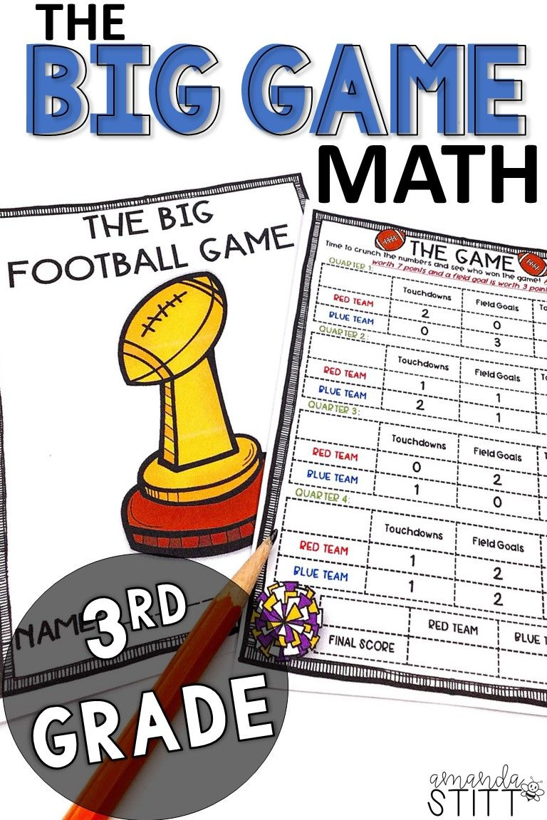 Super Bowl Math Project Perfect For Your 3rd Grade Kids Practices Basic Operations Math Projects Football Math Activities Math [ 1152 x 768 Pixel ]