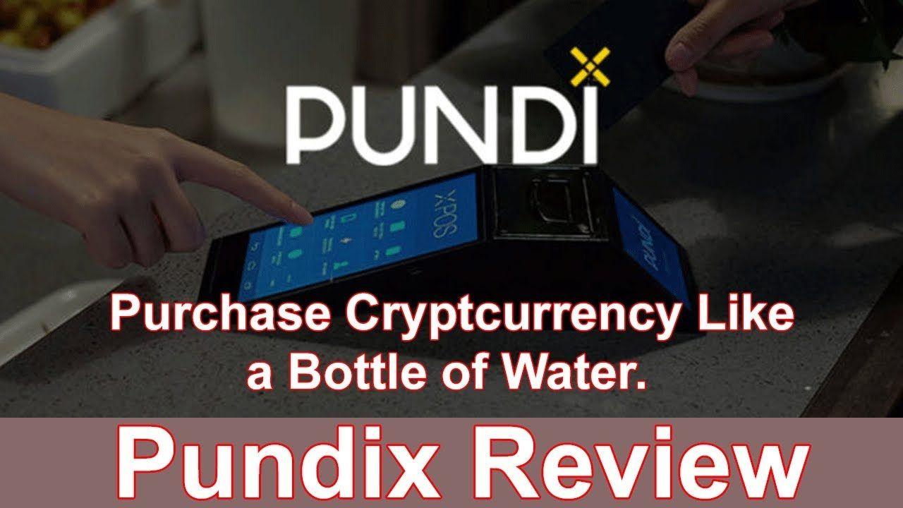 Pundix Review In Hindi Urdu 2018 Xpos Cryptocurrency Review Urdu Cryptocurrency Hindi