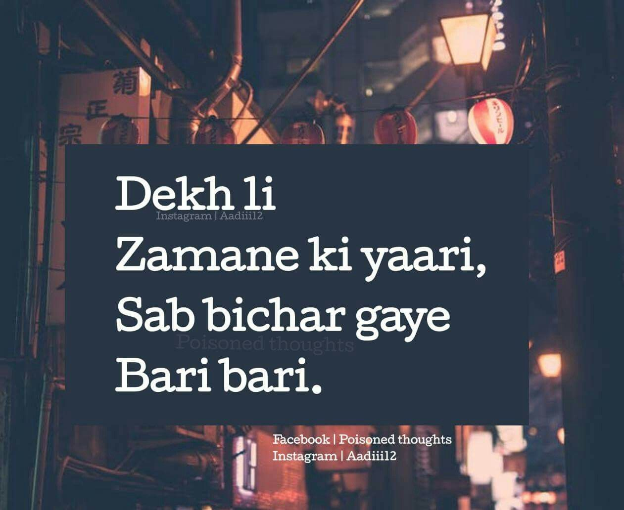 Zamane ki yari? | اردو | Heart touching lines, Heart quotes