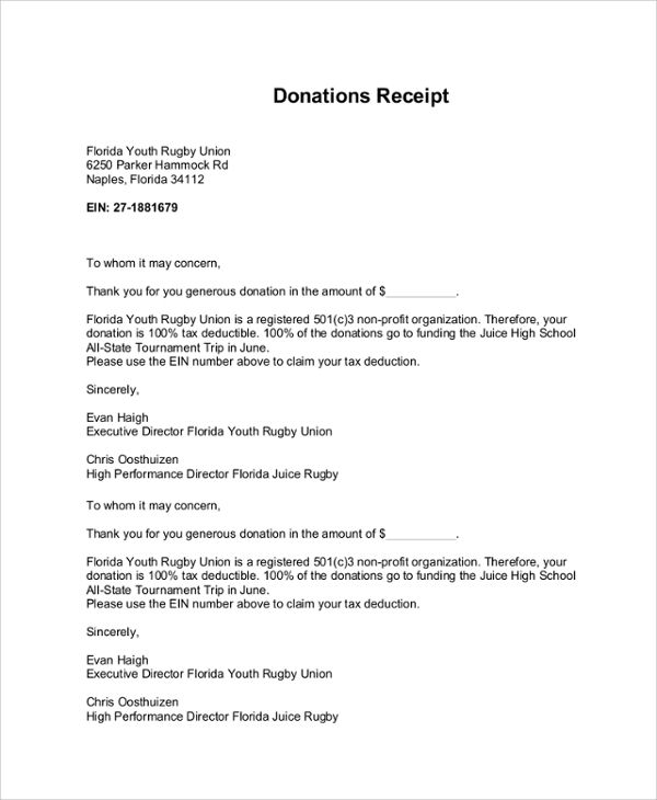 Sample Donation Receipt Letter Documents Pdf Word Acknowledgement