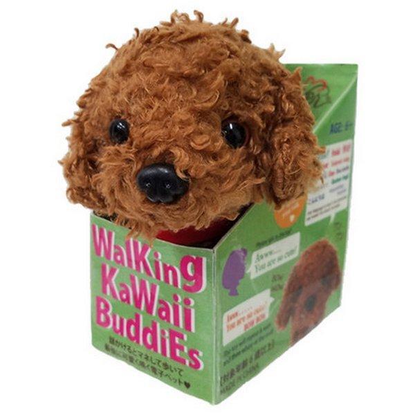 Walking And Talking Puppy Toy Poodle Cocker Spaniel Shiba
