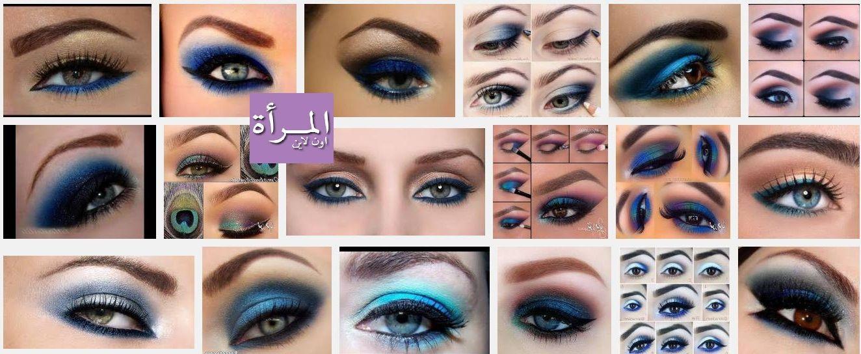 6 خطوات بسيطة للحصول على مكياج عيون أزرق ملكي إليك Halloween Face Makeup Makeup Face Makeup