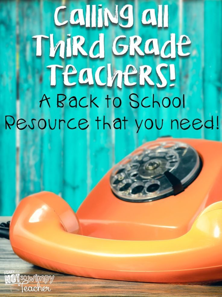 Calling All Third Grade Teachers A Back To School Resource You Need