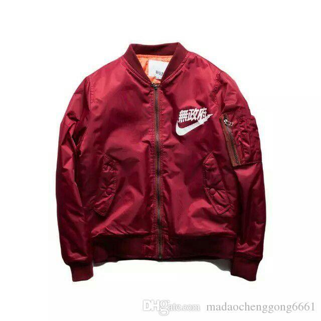 Ma1 Bomber Jacket 2015 Big Sam Kanye West Yeezus Tour Pilot Anarchy Outerwear Men Army Green Kanji Japan Red Bomber Jacket Bomber Jacket Men Nike Bomber Jacket