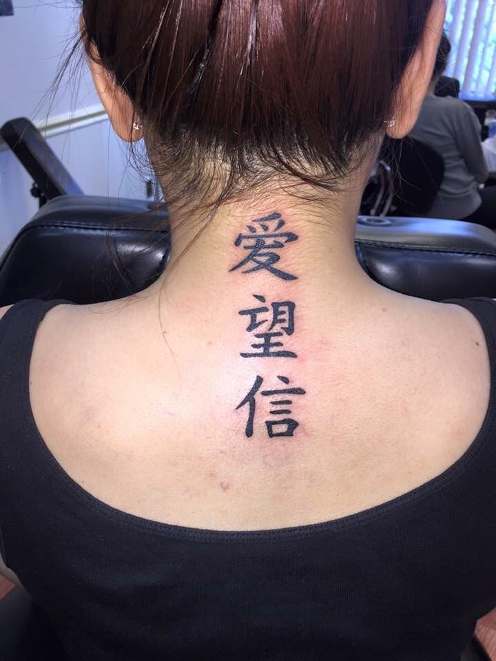 Chinese Letters Neck Tattoo Neck Tattoo Back Of Neck Tattoo Trendy Tattoos
