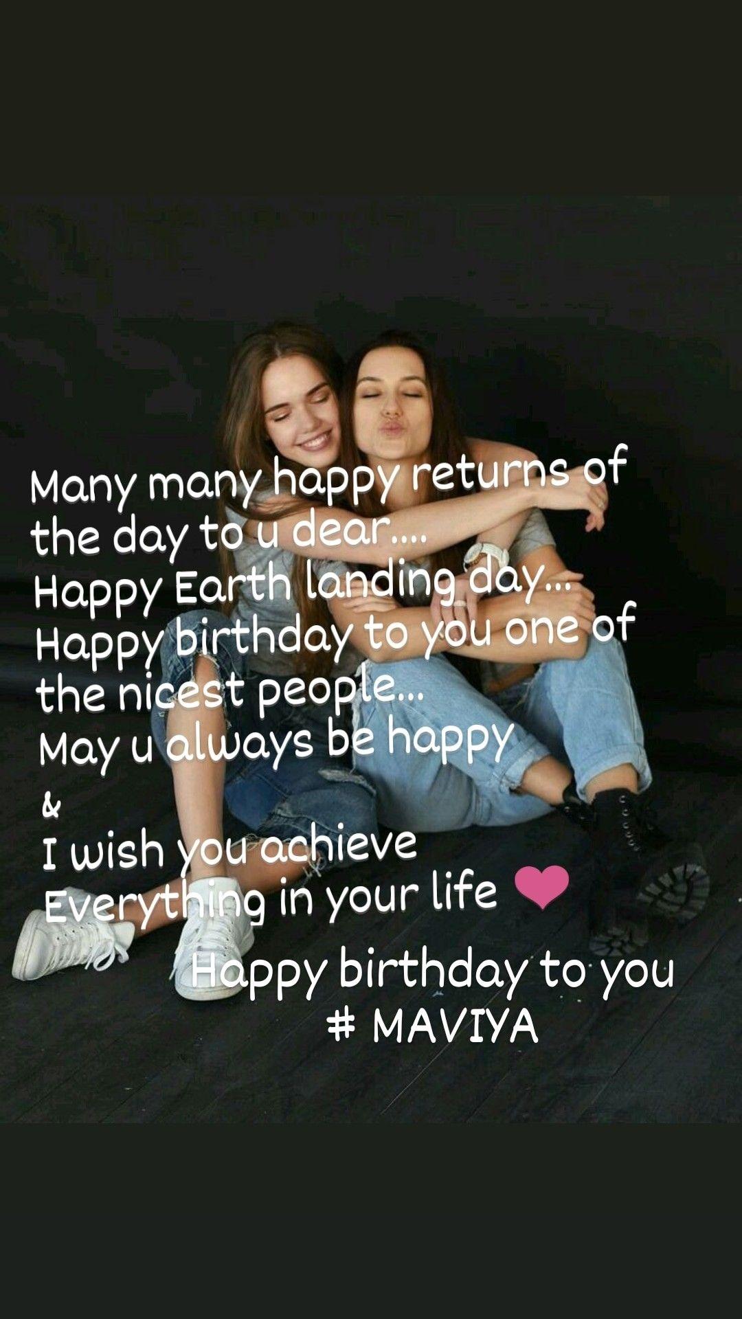 Happy Birthday To You My Sweetest Friend Happy Birthday Wishes Quotes Happy Birthday Best Friend Quotes Birthday Wishes Quotes