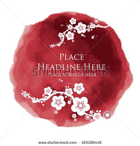 chinese new year stock photos illustrations and vector art 54429