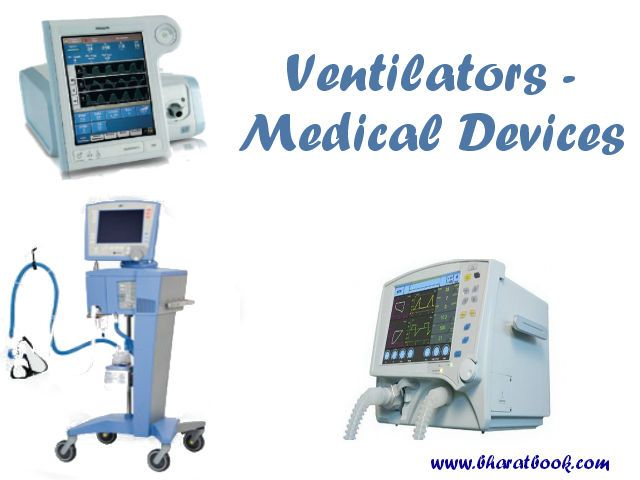 Ventilators  Medical Devices The Report Provides Comprehensive